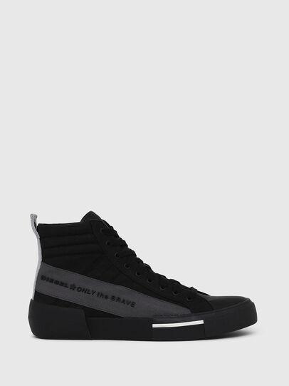 Diesel - S-DESE MC,  - Sneakers - Image 1